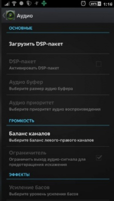 PlayerPro Music Player полная версия