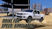 Drive for Speed: Simulator взлом