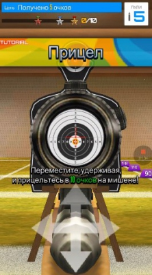 Взлом Shooting King