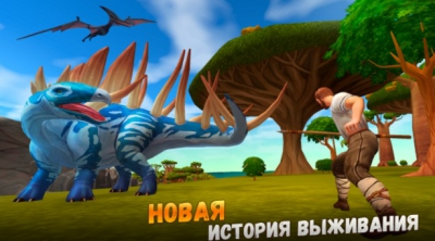 Jurassic Survival Island: ARK 2 Evolve взлом (Mod: много денег)